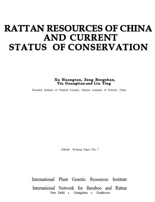 Rattan Resources of China and Current Status of Conservation