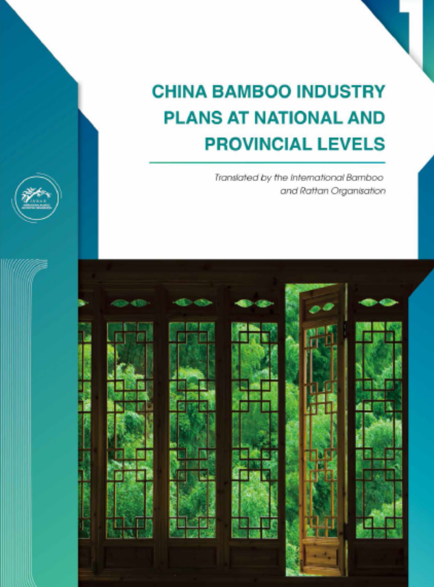 China Bamboo Industry Plans at National and Provincial Levels