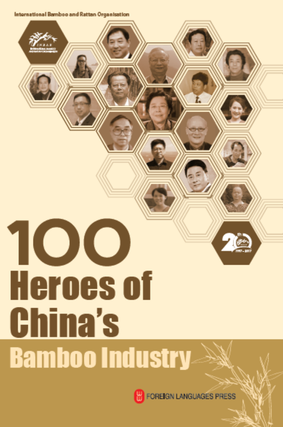 100 Heroes of China's Bamboo Industry